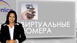 Ролик об услугах компании Лантоника(, 2014-03-12T11:37:12.000Z)