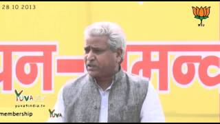 Shri Ramlal ji speech after inauguration of BJP central election management coordination centre