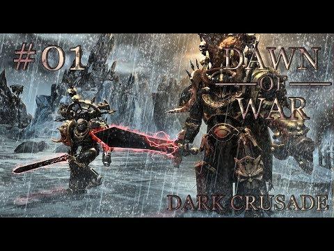 Dawn Of War - Dark Crusade. Part 1 - (+4 Provinces). Chaos Space Marines. (Hard)