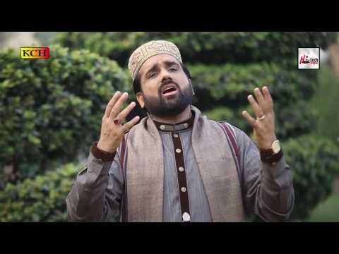 AIVEN RAL DE NE LOKI - QARI SHAHID MEHMOOD QADRI - OFFICIAL HD VIDEO - HI-TECH ISLAMIC