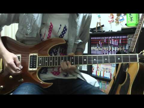 extreme Rest In Peace Guitar cover by ku-