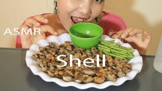 ASMR Sheel Eating Sounds NYNY-ASMR