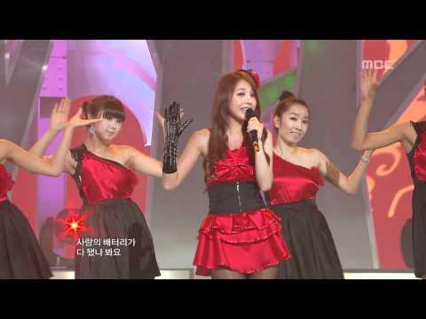 Hong Jin-young - Love Battery(remix Ver.), 홍진영 - 사랑의 배터리(리믹스), Music Core 2