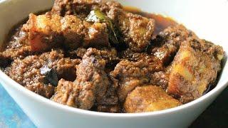 Spicy Pork Roast Recipe (select Hd Quality)