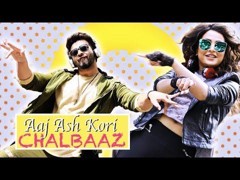 Aaj ash kori-Chol Ash Kori |ChalbaazSong|Shakib Khan|Shubasree|Eskay Movies|Tollywood Secrets