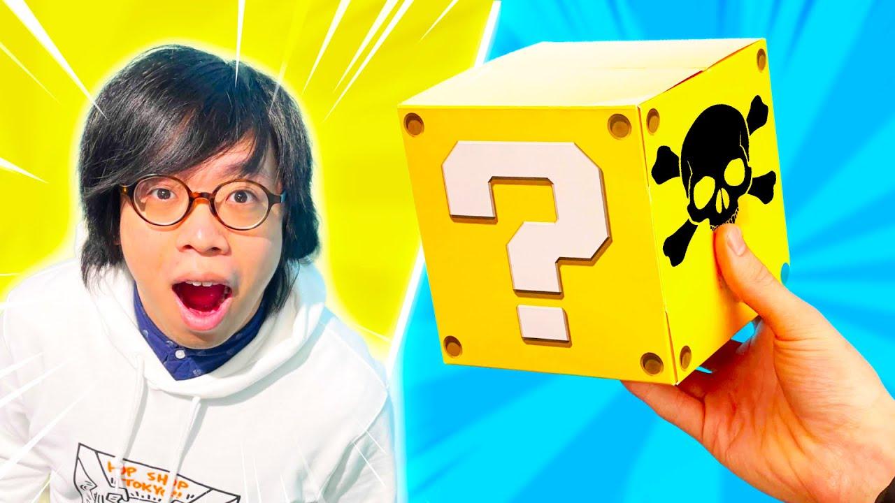 BROKE vs PRO Mystery Gaming PC Build!