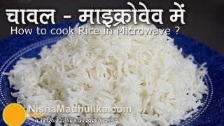 Cooking rice in the microwave  - how to cook rice in a microwave