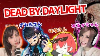 【DbD】罰ゲームあり!「ざわ氏さん×みるかちゃん」チーム、「ななさんyukiチーム」で対戦♪【yuki】
