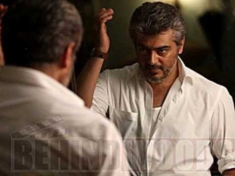 Thangame Full Song from Veeram