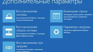 видео Установка - Восстановление загрузки в среду восстановления Win 8.1 на ноутбуке ASUS X550CC