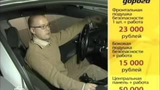 Секонд тест Nissan Primera