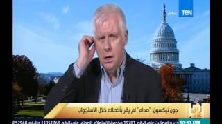 ( رأي عام ) يحاور أول محقق أمريكي مع الرئيس صدام حسين بعد اعتقاله