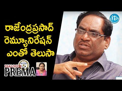 Relangi Narasimha Rao About Rajendra Prasad's Remuneration || Dialogue With Prema