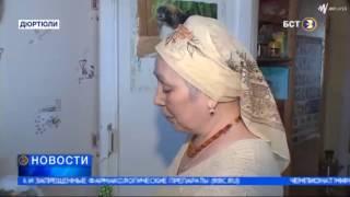 В Башкортостане продолжается реализация программы перевода многоквартирных домов на индивидуальное о