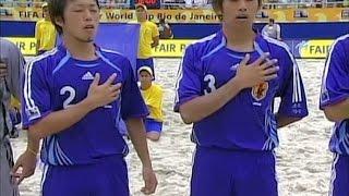 FIFA Beach Soccer World Cup 2006