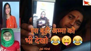 Hindu Sher boy Ka Jawab Shabnam Shaikh Pragya Singh ko/HINDU SHER BOY