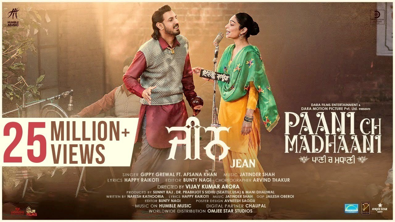 Jean(Full Video)Gippy Grewal |Neeru Bajwa|Jatinder Shah | Afsana Khan|Happy Raikoti |PaaniChMadhaani