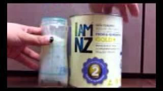 IAMNZ 뉴질랜드 아이엠엔젯 프리미엄 분유 조유 과정