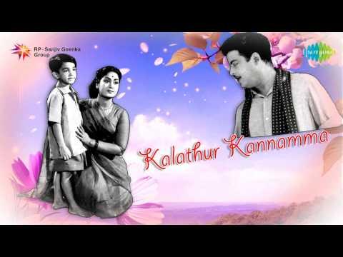 Kalathur Kannamma | Arugil Vanthaal song