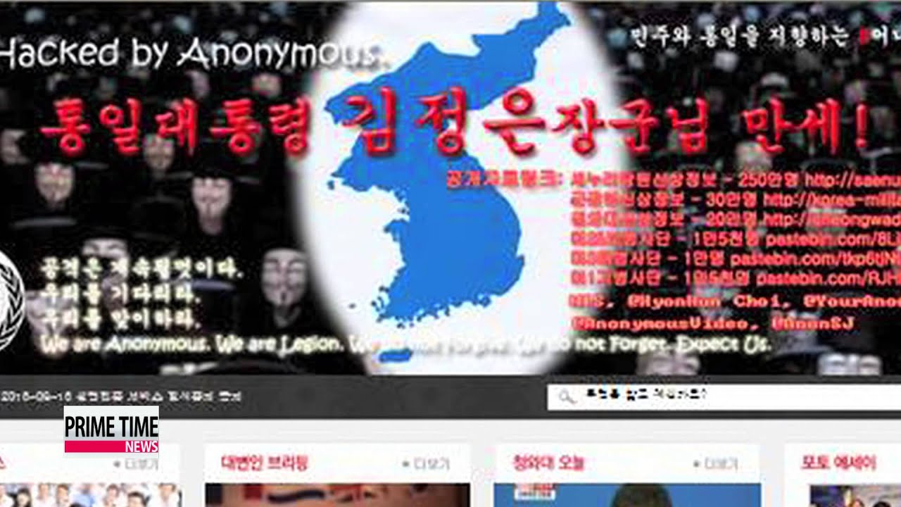 Anonymous Group Launches Cyber Attack on South Korean Government