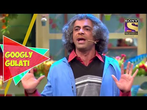 Gulati's Fight With Kapil | Googly Gulati | The Kapil Sharma Show