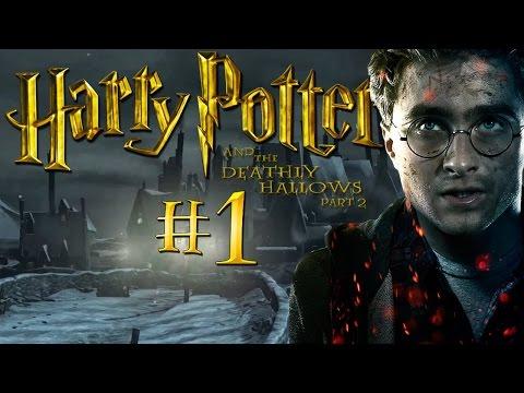 Гарри Поттер и Дары Смерти. Часть 2 - Прохождение #1