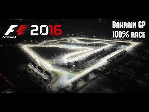 F1 2016 Bahrain Grand Prix 100% race