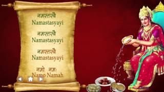 Navdurga Songs Jukebox - Collection Of Peaceful Navdurga Songs / Mantras - Devotional