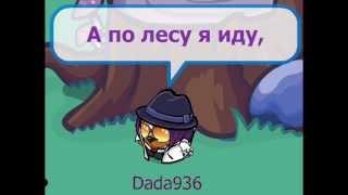 Красная шапочка на новый лад :3