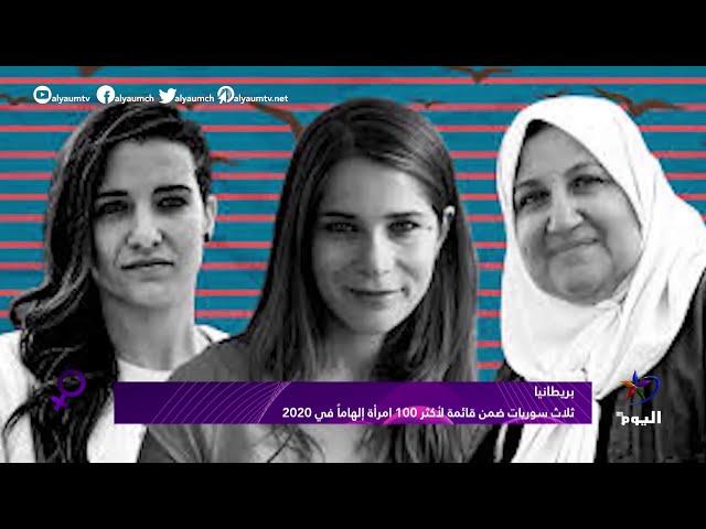 المرأة في الحدث: اخبار وقضايا المرأة السياسية والاجتماعية والثقافية