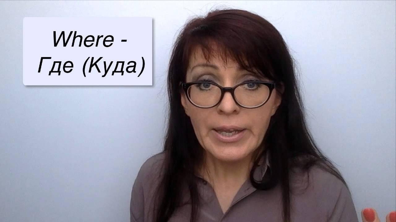 Lesson 3. Настоящее английское произношение. Учим звуки [a:], [u:],  и слова с этими звуками.