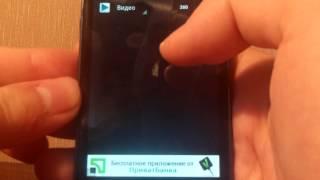 Приложение для скачивания музыки и видео из Вконтакте(Обзор приложения, которое позволит вам скачивать видео и музыку прямо из сайта Вконтакте. Роботоблог -..., 2013-02-10T12:51:27.000Z)