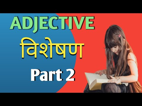 Types of Adjective | Adjective and its Degrees| Adjective in English Grammar | Kinds of Adjective 2