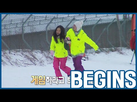 [RUNNINGMAN BEGINS] [EP 23-1] | ❤ SongSong Couple ❤ Their LOVE is beyond the game!! (ENG SUB)