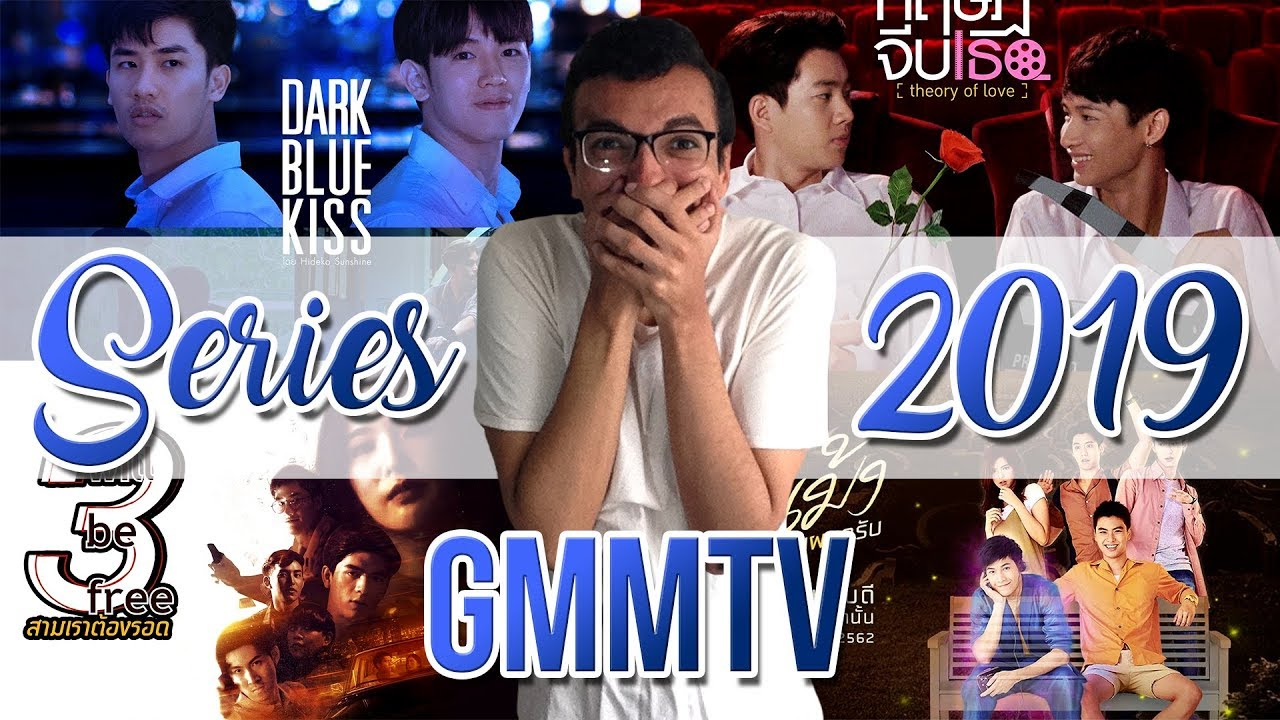 Análisis Trailers BL Series GMMTV 2019 || Dark Blue Kiss, Theory of Love y  Más