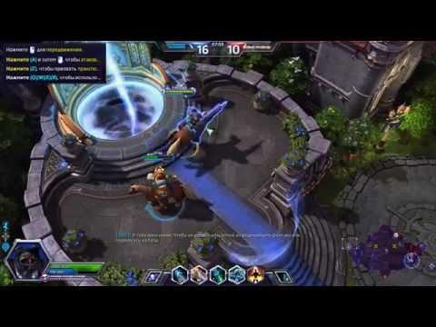 видео: heroes of the storm (hots) - Знакомимся с игрой. Первый взгляд.