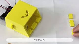 메이커 페스티벌 자외선 칫솔 살균기