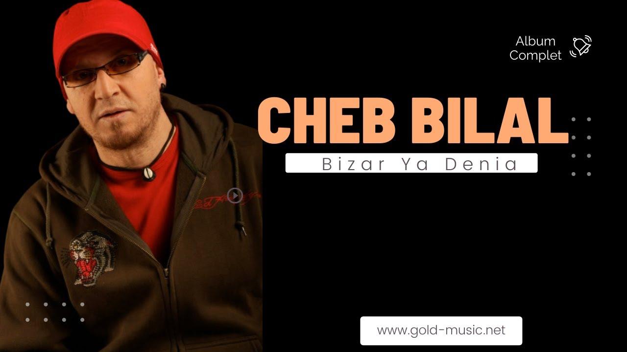cheb bilal yak a omri yak