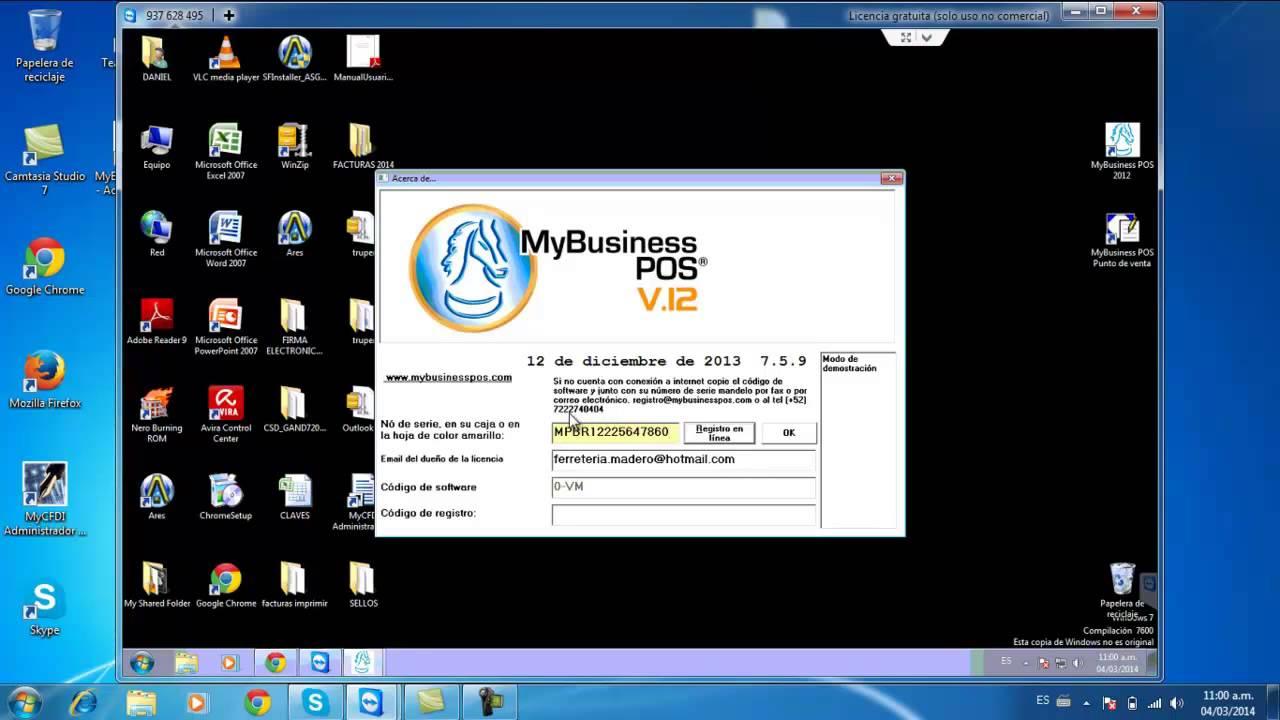 keygen my business pos 2011