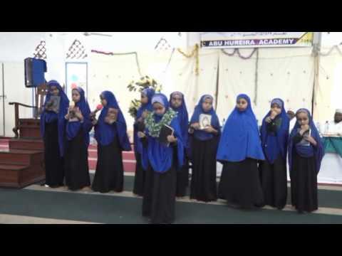 Abu Hureira Academy Mombasa 2016 Tafid Quran (Hor dhac kooban)