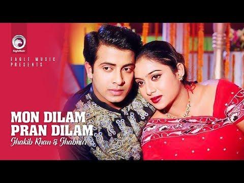 Mon Dilam Pran Dilam   Bangla Movie Song   Shakib Khan   Shabnur   Kumar Bishwajit   Runa Laila