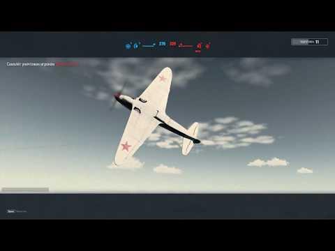 Premium Aircraft WOWP 2.0: SpitfireV DB-605 & P-39Q