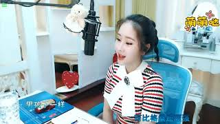小虾米 - Tiểu Hà Mễ live 15-06-2018 ( Hoang Vu )