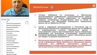 видео Модели информационных систем