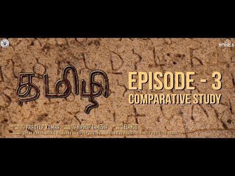 Hiphop Tamizha - #Tamizhi | Episode 3 | Comparative Study