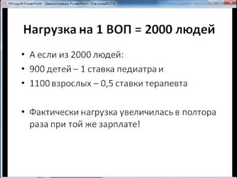 Какой должна быть нагрузка на врача общей практики в Казахстане  Какой должна быть нагрузка на врача общей практики в Казахстане