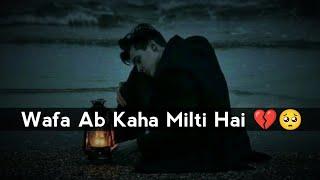 Wafa Ab Kaha Milti Hai 🥺 Sad Boy Shayari Status   💔 Broken Heart Status   MZ Edit