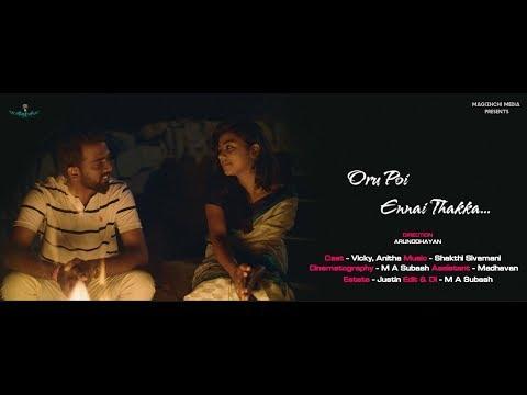 Oru Poi Ennai Thakka | Vicky | Anitha | Promo
