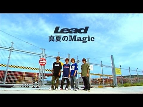 【PV】真夏のMagic / Lead