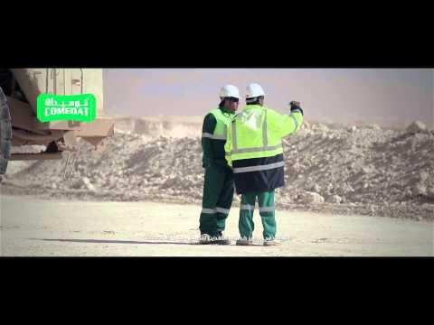 Saudi Comedat Company Limited